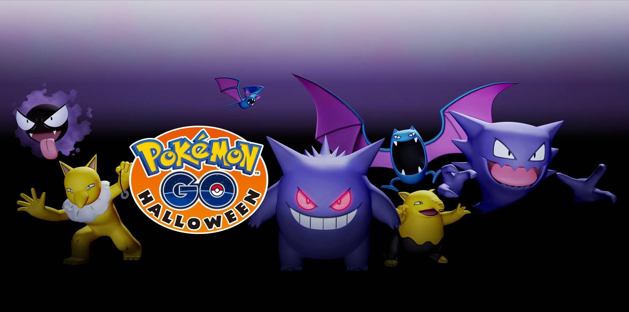 トリック・オア・トリート! 『pokémon go』でハロウィンを楽しもう