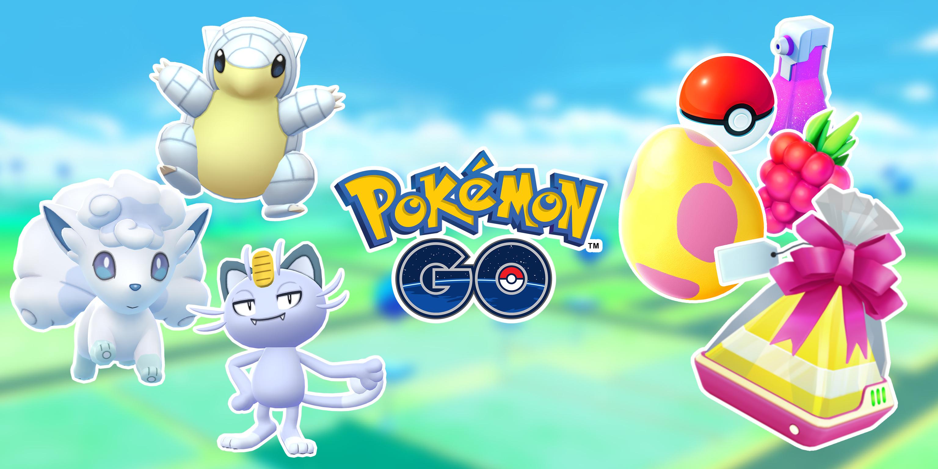 pokémon go』に「フレンド機能」が追加され、「ギフティング」や