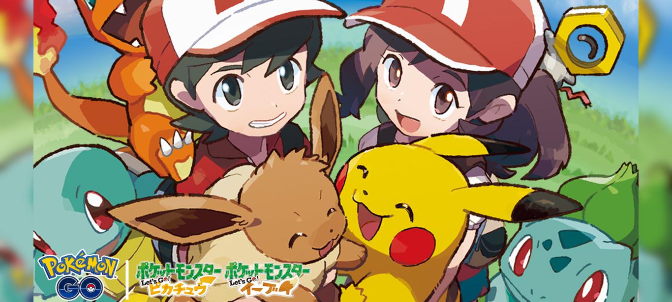 pokémon go』公式サイト