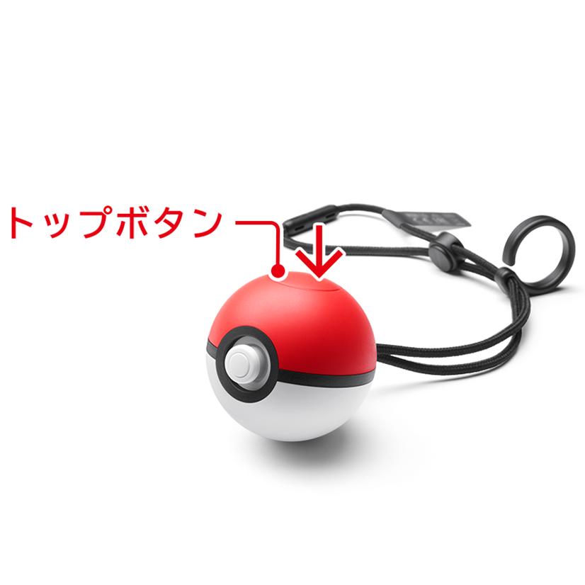 Go 不足 ポケモン モンスター ボール