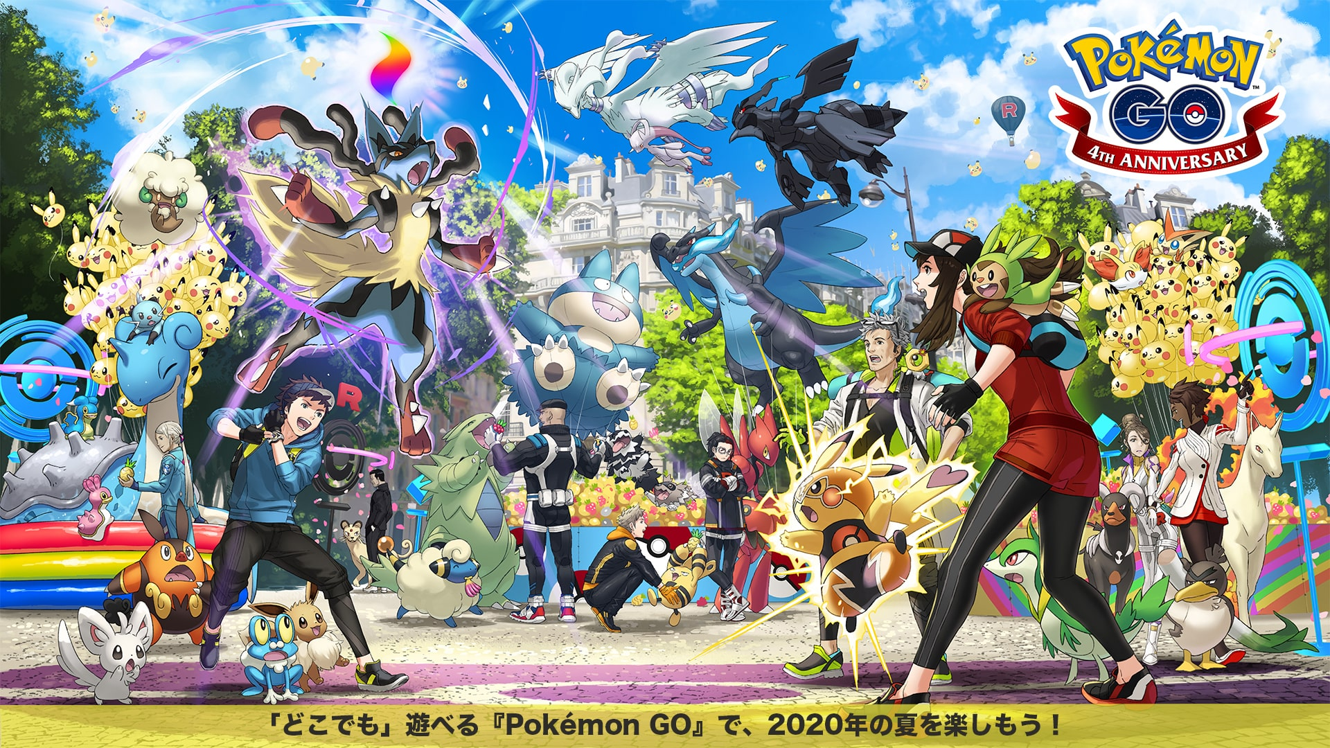 どこでも 遊べる Pokemon Go で 2020年の夏を楽しもう Pokemon Go 公式サイト